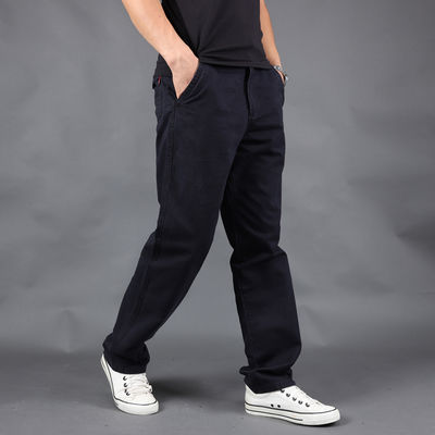 吉普盾男士时尚休闲裤宽松大码新款商务长裤简约西裤工装裤男