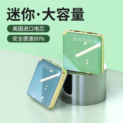 10000毫安充电宝超薄迷你快充华为苹果vivoppo手机通用移动电源