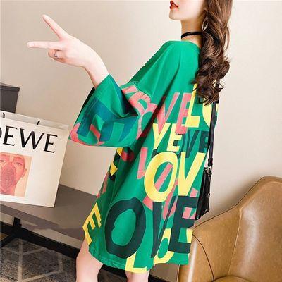 胖mm大码女装短袖T恤夏季韩版中长款宽松慵懒风ins网红五分袖上衣