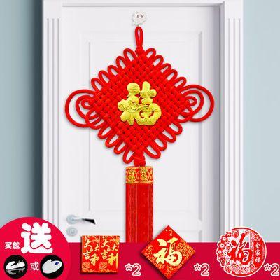 中国结挂件客厅大号福字过年喜庆春节挂饰辟邪镇宅玄关背景墙装饰