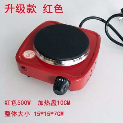 500W小电炉多功能电热炉煮咖啡炉摩卡壶电炉煮茶加热烧杯口红DIY