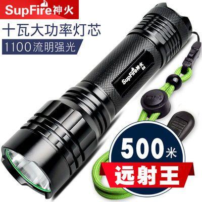 正品SupFire神火E8强光手电筒可充电超亮远射特种家用小多功能灯