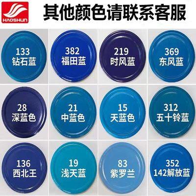 汽车蓝色自动喷漆手喷漆家具防锈漆天蓝色油漆涂鸦金属自喷漆罐
