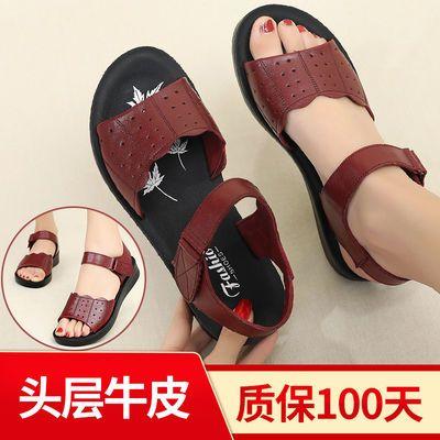 妈妈凉鞋真皮软底平底中年老人奶奶鞋平底防滑中老年女鞋夏季新款