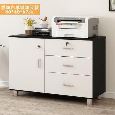 热销抽屉式文件柜木质办公室矮柜储物柜靠墙小柜子会议室资料柜茶