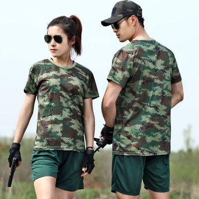 狼石军迷体能训练服T恤套装男女夏季短袖套装迷彩服军训野战服