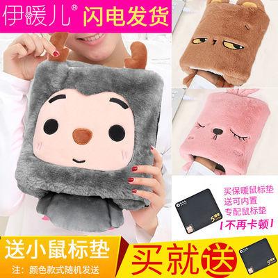 USB保暖鼠标垫发热加热冬季鼠标套护腕可拆洗暖手套男女卡通加厚