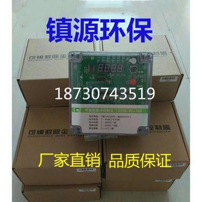 脉冲袋式除尘器在线离线可编程脉冲控制仪器电磁脉冲阀1-64路