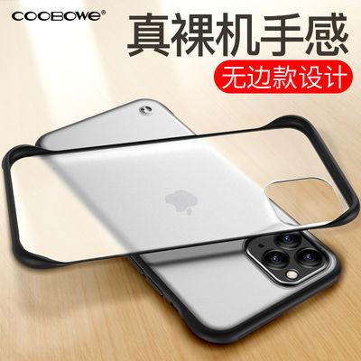 苹果11Pro手机壳无边框iPhone11ProMax超薄透明Pro磨砂女男潮牌