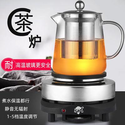 加热电热炉煮茶花茶养生茶壶蒸炉发热盘茶壶咖啡壶可调档摩卡壶20
