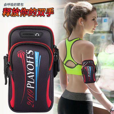 手机臂包户外运动臂套尼龙手机臂包防水跑步腕袋男女时尚装备防水