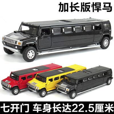 合金车模玩具警车加长悍马汽车模型开门声光儿童玩具车小汽车