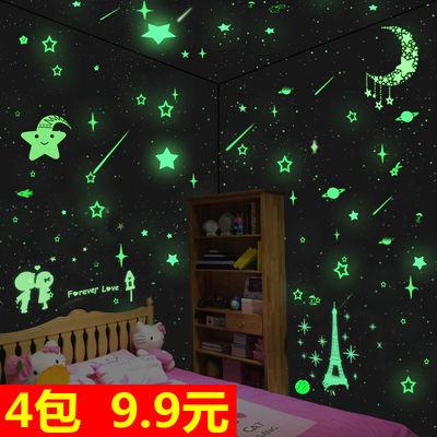 可移除夜光星星墙贴纸 卧室浪漫温馨客厅背景儿童房卡通发光荧光