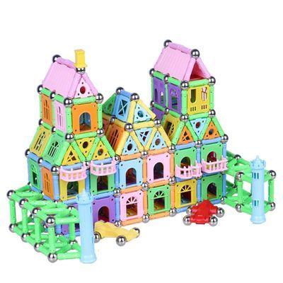 磁力棒玩具儿童益智拼装男女孩百变创意拼搭吸铁石磁铁积木玩具20
