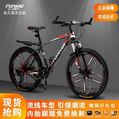 永久儿童男女中学生山地自行车一体轮加粗加厚轻便出行