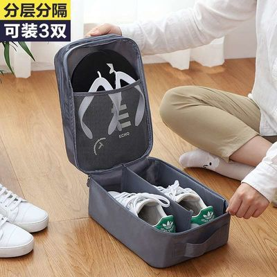 鞋子收纳神器家用旅行省空间鞋袋多功能防尘袋男女学生宿舍收纳包