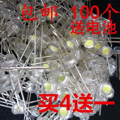 100装LED灯珠03W05W超高亮草帽超大杯led发光二极管吊灯水晶灯
