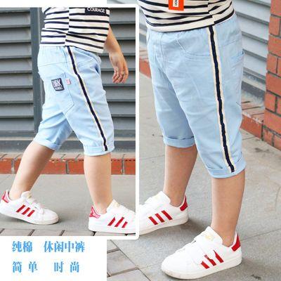 【特价清仓】童装夏季短裤男童女童五分裤儿童小孩裤子宝宝婴儿短