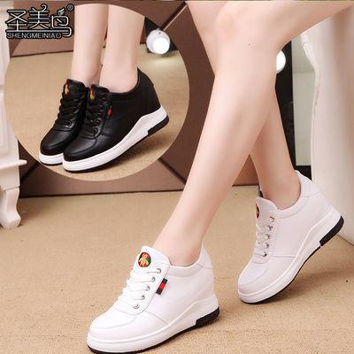 圣美鸟舒适2019新款女鞋新款韩版内增高女鞋休闲系带小白鞋女学生