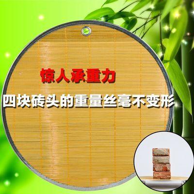 饺子帘饺子垫水饺盘盖帘加厚双层竹制饺子帘青竹双面托盘面点盖板