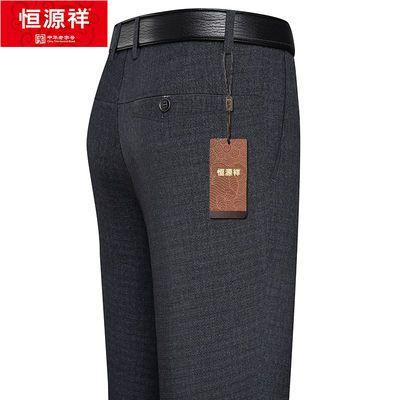 恒源祥春夏季休闲裤男士直筒裤薄款弹力长裤子宽松百搭商务西裤男