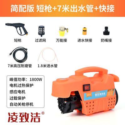 高压水枪强力220v洗车机全自动刷洗车泵家用小型高压水泵洗车神器