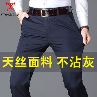 夏季薄款休闲裤男修身直筒男士裤子中年商务弹力天丝西裤时尚百搭