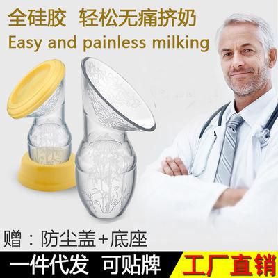 吸奶器硅胶手动大吸力母乳收集器接漏奶挤奶器硅胶拔奶集乳器便携