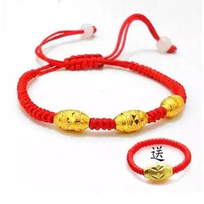 转运珠手链黄金转运珠本命年红绳手链编织镀金路路通男女一对情侣
