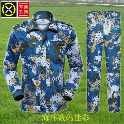 夏季薄款迷彩服套装男女学生军训服海洋数码军迷作战服劳保工作服