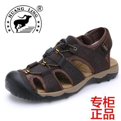 黄羚品牌凉鞋男夏牛皮包头沙滩鞋休闲鞋子运动户外防滑魔术贴透气