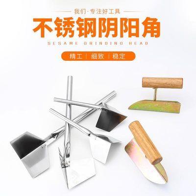 阴阳角工具拉角阴角阳角器刮批灰腻子墙修边油漆工直角不锈钢装修