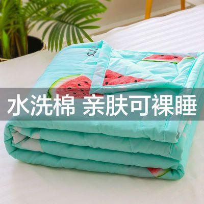 夏凉被空调被儿童水洗棉夏季夏天宿舍可机洗单人午睡被双人薄款夏
