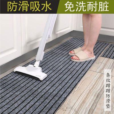 厨房地垫防滑防油防水地毯家用门口进门垫子耐脏门垫吸水脚垫定制