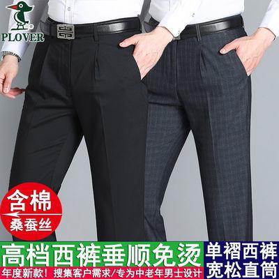 2件装夏薄款西裤男中年男士休闲裤商务正装弹力直筒免烫长裤子男