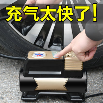 【车载充气泵】汽车打气泵12V便携式多功能小轿车电动轮胎打气筒