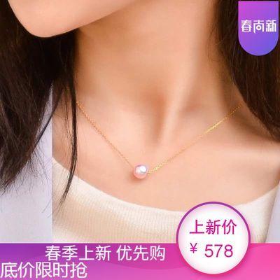 新品akoya路路通珍珠项链简约气质锁骨链单颗海水珍珠吊坠