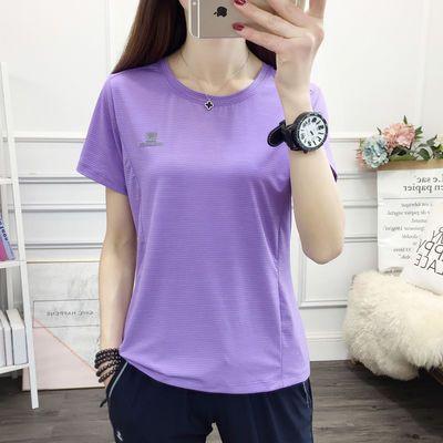 速干短袖T恤女2020夏季圆领快干衣吸汗运动衫户外跑步运动T恤女潮
