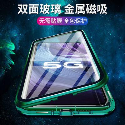 vivoZ6手机壳双面玻璃VIVOz6万磁王透明全包保护套金属边框5G男女