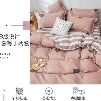 紫兰玉网红款磨毛四件套床上用品单人学生宿舍床单被套被子三件套