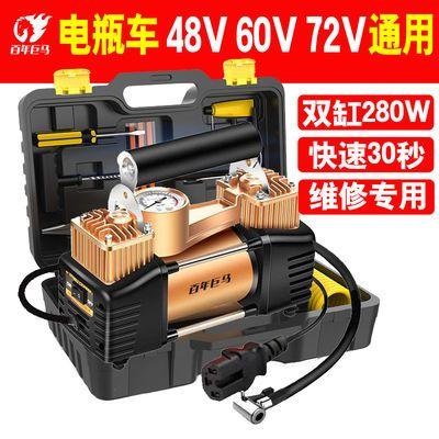 电动车打气泵48V60V72V通用充气泵电瓶三轮车摩托车真空胎打气筒