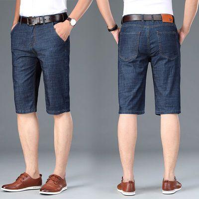 牛仔短裤男夏季薄款透气宽松直筒中裤净色中年商务时尚五分裤男裤
