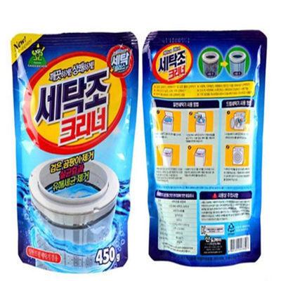韩国 山小怪鬼精灵洗衣机槽清洗剂滚筒内筒清洁剂清洗粉