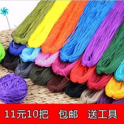 空心线钩包线蕾丝非毛线钩包包钩针线手工编织坐垫线玩偶线冰丝线