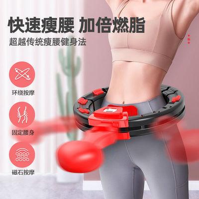 不会掉的呼啦圈智能美腰健腹加重瘦腰抖音同款女网红瘦身减肥神器