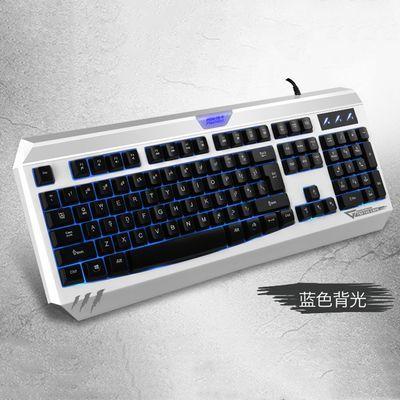 有线usb键盘鼠标键鼠套件装台式笔记本外接家用办公游戏机械手感