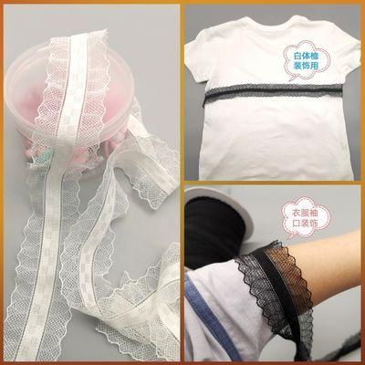【五米价】超仙的一款弹力蕾丝花边DIY服饰服装辅料一件包邮