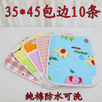 新生婴儿隔尿垫纯棉防水透气可洗儿童小号宝宝尿垫防漏尿布小床垫