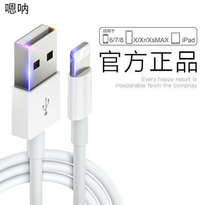 适用iphone6数据线苹果5s加长8X手机6s7快充ipad充电线6Splus冲电