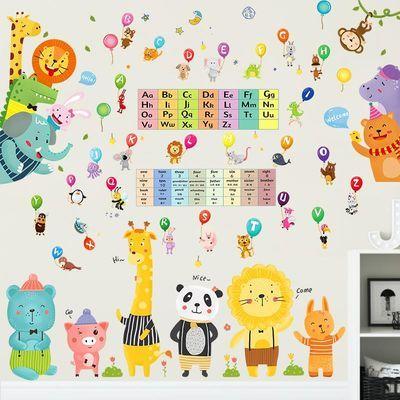 卡通小动物墙贴纸儿童房装饰墙面贴画宝宝房间装扮自粘可移除墙贴